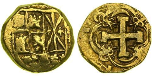 2 Escudo New Kingdom of Granada (1549 - 1739) Gold Philip IV of Spain (1605 -1665)