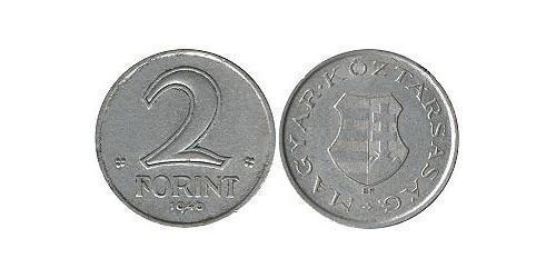 2 Forint Hungary (1989 - ) Aluminium