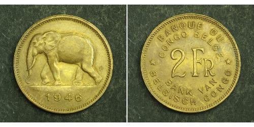 2 Franc 比屬剛果 (1908 - 1960) 黃銅