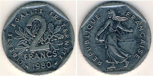 2 Franc French Fifth Republic (1958 - ) Nickel