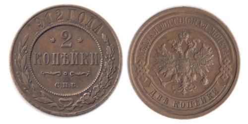 2 Kopeck 俄罗斯帝国 (1721 - 1917) 銅