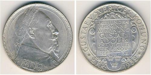 2 Krone Suède Argent Gustave II Adolphe de Suède( – 1632)