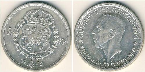2 Krone Suecia Plata Gustavo V de Suecia (1858 - 1950)