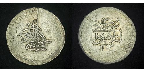 2 Kurush Ottoman Empire (1299-1923) Silver Selim III