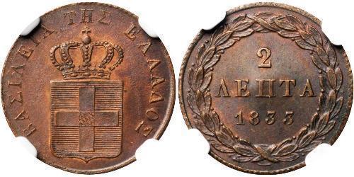 2 Lepta Royaume de Grèce (1832-1924) Cuivre Othon Ier (roi de Grèce) (1815 - 1867)