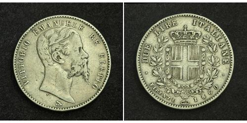 2 Lira Kingdom of Italy (1861-1946) Silver Umberto I (1844-1900)