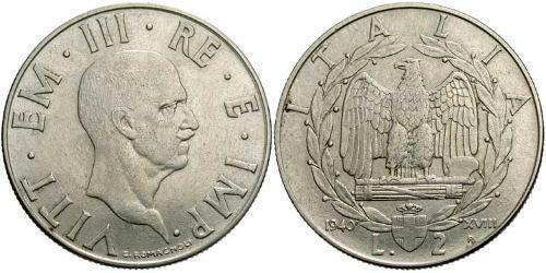 2 Lira Kingdom of Italy (1861-1946) Stainless steel/Nickel