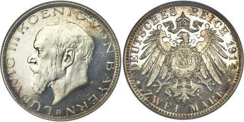 2 Mark Reino de Baviera (1806 - 1918) Plata Luis III de Baviera (1845 – 1921)