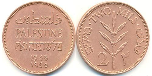 2 Mill Israel (1948 - ) Bronze