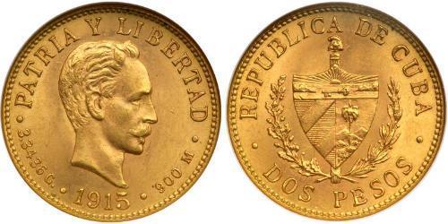 2 Peso Cuba 金 Jose Julian Marti Perez (1853 - 1895)