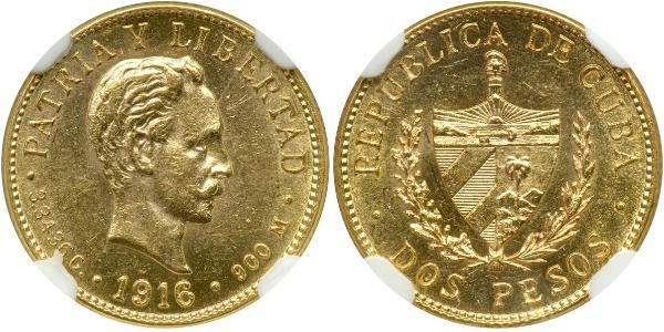 2 Peso Cuba Gold Jose Julian Marti Perez (1853 - 1895)