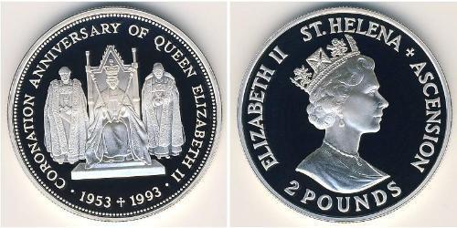 2 Pound Saint Helena (1981 - ) Silver