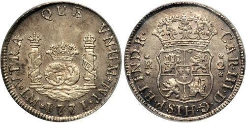 2 Real 秘鲁 銀 卡洛斯三世 (西班牙) (1716 -1788)