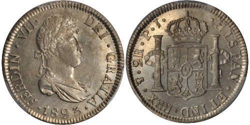 2 Real Bolivia Silver Ferdinand VII of Spain (1784-1833)
