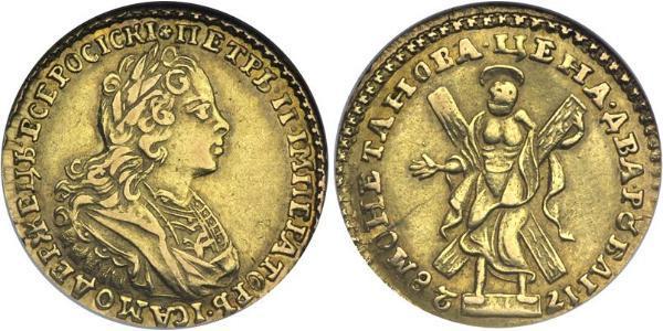 2 Ruble Russian Empire (1720-1917) Gold Peter II (1715-1730)