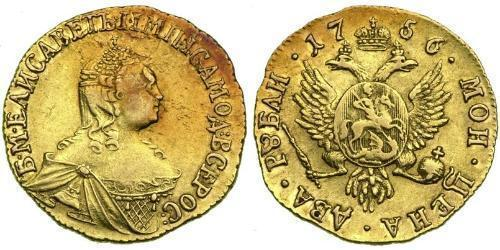 2 Rublo Impero russo (1720-1917) Oro Elisabetta I (1709-1762)