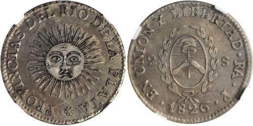 2 Sol Provinces-Unies du Río de la Plata (1810 -1831) Argent