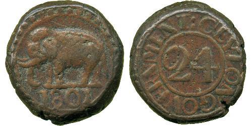 2 Stiver Sri Lanka/Ceylon 銅