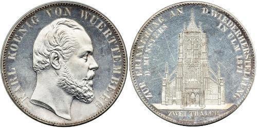 2 Thaler Kingdom of Württemberg (1806-1918) 銀 卡尔一世 (符腾堡)