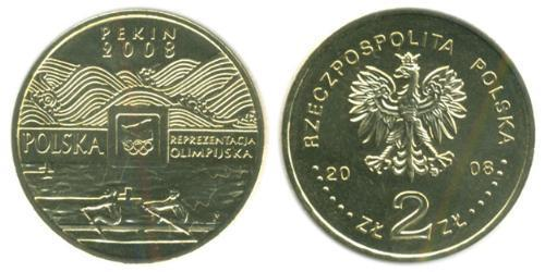 2 Zloty 波兰 黃銅