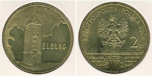 2 Zloty Third Polish Republic (1991 - ) Laiton