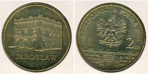 2 Zloty Third Polish Republic (1991 - ) Latón