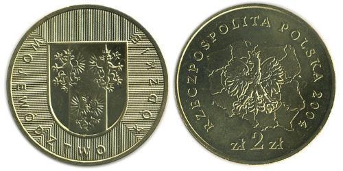 2 Zloty Third Polish Republic (1991 - ) Messing