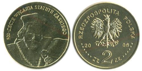 2 Zloty Third Polish Republic (1991 - ) Ottone