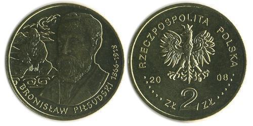 2 Zloty Third Polish Republic (1991 - ) Ottone