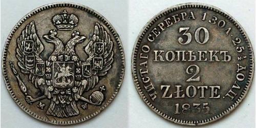 2 Zloty / 30 Kopeck 俄罗斯帝国 (1721 - 1917) 銀 Nicholas I of Russia (1796-1855)