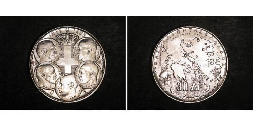 30 Drachma Reino de Grecia (1944-1973) Plata Pablo I de Grecia (1901 - 1964)