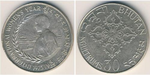 30 Ngultrum Bhutan Argento