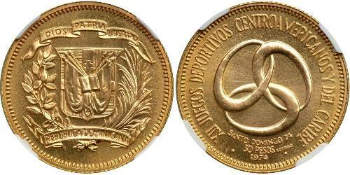 30 Peso Dominican Republic Gold
