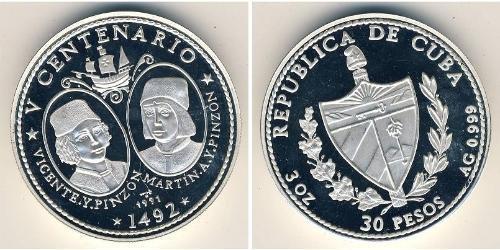 30 Peso Cuba Silver