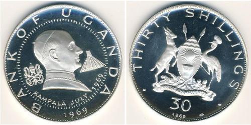 30 Shilling Uganda Silver