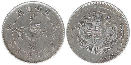 36 Кандарина China Silver