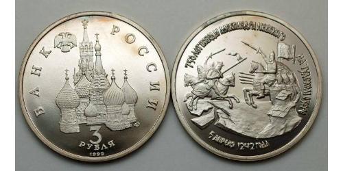 3 Рубль Российская Федерация  (1991 - )