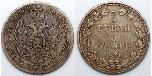 3/4 Rublo / 5 Zloty Imperio ruso (1720-1917) Plata Nicolás I (1796-1855)