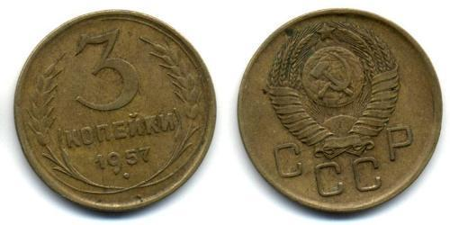 3 Kopek Unión Soviética (1922 - 1991)