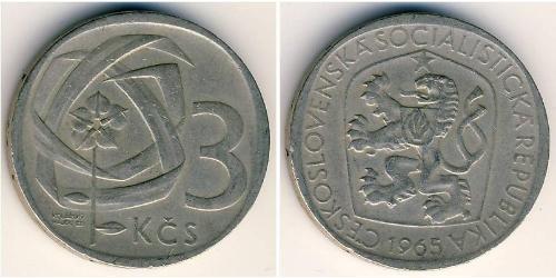 3 Krone Cecoslovacchia  (1918-1992) Rame/Nichel