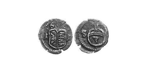 3 Pfennig Principality of Anhalt (1212 - 1806) Billon