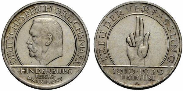 3 Reichsmark 德国 銀