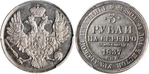 3 Rublo Imperio ruso (1720-1917) Platino Nicolás I (1796-1855)