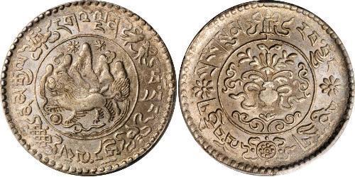 3 Srang Tibet Silver