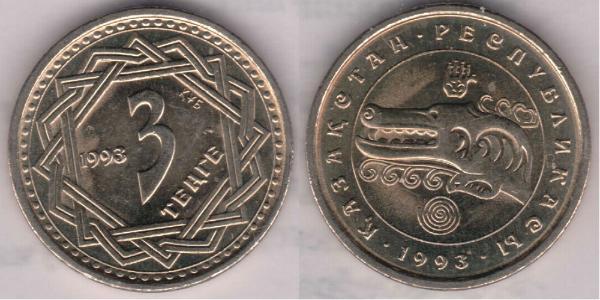 Казахстан 3 тенге 1993 unc