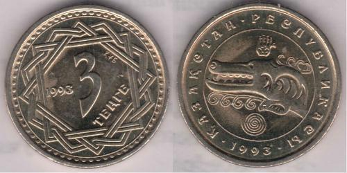 3 Tenge Kazajistán (1991 - ) Níquel/Cobre
