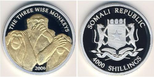 4000 Шиллинг Сомали Серебро