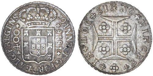 400 Reis Kingdom of Portugal (1139-1910) Silver