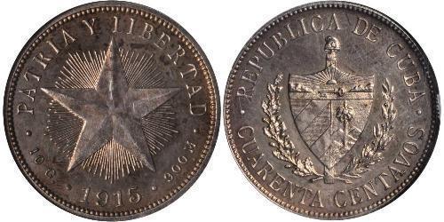40 Сентаво Куба Серебро