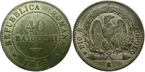 40 Baiocco Vatican (1926-) Silver